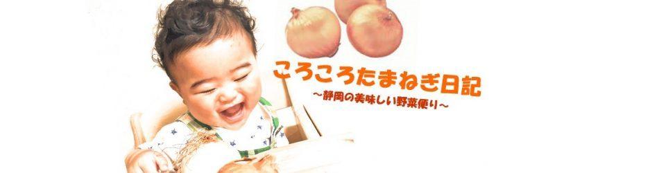 sakumamaのブログのイメージ